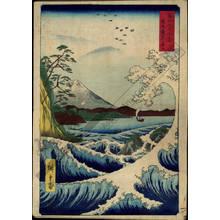歌川広重: Sea at Satta in the province of Suruga - Austrian Museum of Applied Arts