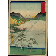 Utagawa Hiroshige: Lake Suwa in the province of Shinano - Austrian Museum of Applied Arts