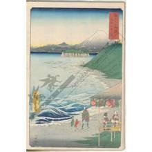 Utagawa Hiroshige: Shichirigahama in the province of Sagami - Austrian Museum of Applied Arts