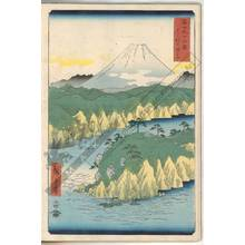 Utagawa Hiroshige: Lake at Hakone - Austrian Museum of Applied Arts