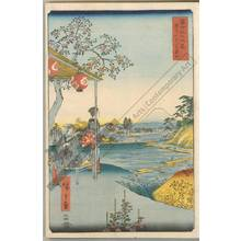 Utagawa Hiroshige: Teahouse with a view of Fuji at Zoshigaya - Austrian Museum of Applied Arts