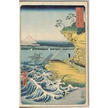 Utagawa Hiroshige: The coast of Yasuda in the province of Awa - Austrian Museum of Applied Arts