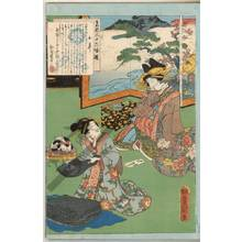 Utagawa Kunisada: Courtesan Oguruma - Austrian Museum of Applied Arts