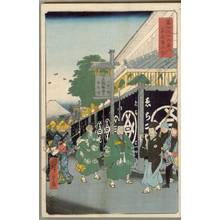 Utagawa Hiroshige: Suruga district in the eastern capital - Austrian Museum of Applied Arts