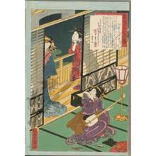 Utagawa Kunisada: The story of the courtesan Kosan - Austrian Museum of Applied Arts