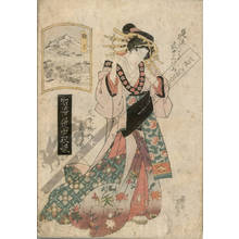 Keisai Eisen: Mariko, The courtesan Katsumi from the Owari house (Station 20, Print 21) - Austrian Museum of Applied Arts