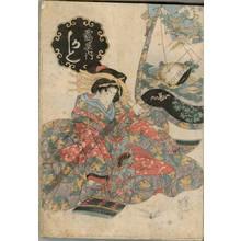 Keisai Eisen: Courtesan Kashiku from the Tsuru house - Austrian Museum of Applied Arts