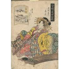 渓斉英泉: Fujieda, The courtesan Kicho from the Owari house (Station 22, Print 23) - Austrian Museum of Applied Arts