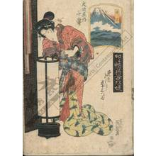 Keisai Eisen: Numazu, The courtesan Senju from the Osaka house (Station 12, Print 13) - Austrian Museum of Applied Arts