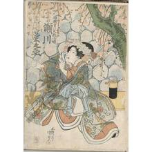 歌川国貞: Segawa Kikunojo as Sakurahime - Austrian Museum of Applied Arts