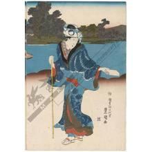 Utagawa Kunisada: Travel to Edo - Austrian Museum of Applied Arts