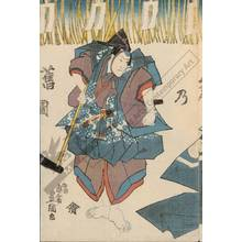 歌川国貞: Old representation of the forging Masamune - Austrian Museum of Applied Arts