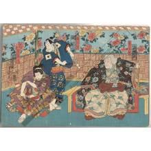 Utagawa Kunisada: Kiichi Hogen, Kisanta and Ushiwakamaru - Austrian Museum of Applied Arts