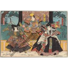 Utagawa Kunisada: Abe no Sadato, Hachiman Taro and Abe no Muneto - Austrian Museum of Applied Arts