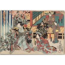 歌川国貞: Mashiba Hisayoshi, Kano Motonobu, Sogo Gunpei, Kano no Yukihime and Matsunaga Daizen - Austrian Museum of Applied Arts