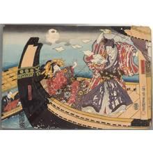 Utagawa Kunisada: Ashikaga Yorikane and Miuraya Takao - Austrian Museum of Applied Arts