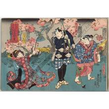 "Utagawa Kunisada: Kabuki play ""Osome Hisamatsu ukina no yomiuri"" - Austrian Museum of Applied Arts"