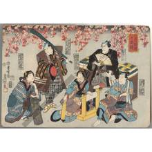 Utagawa Kunisada: Mirror of the figures of six Tama rivers - Austrian Museum of Applied Arts