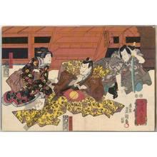 "Utagawa Kunisada: Kabuki play ""Yaguchi no watashi"", Third act - Austrian Museum of Applied Arts"