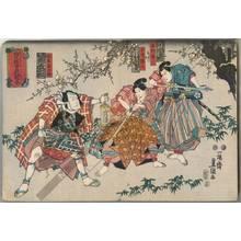 "Utagawa Kunisada: Kabuki play ""Hatsu motoyui Soga no kyodai"" - Austrian Museum of Applied Arts"