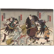 Utagawa Kunisada: Oboshi Rikiya, Oboshi Yuranosuke, Ko no Moronao and Teraoka Heiemon - Austrian Museum of Applied Arts