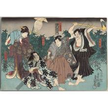 Utagawa Kunisada: Priest Dainichi, the page Hosaku, Asamaru and the servant Shirayu - Austrian Museum of Applied Arts