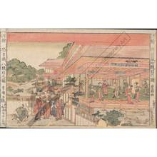 Utagawa Toyokuni I: Seventh act - Austrian Museum of Applied Arts