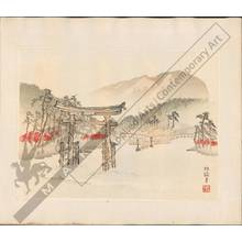 Unknown: Gateway of Miyajima (title not original) - Austrian Museum of Applied Arts