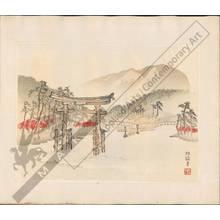 無款: Gateway of Miyajima (title not original) - Austrian Museum of Applied Arts