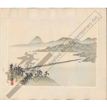 Unknown: Amanohashidate (title not original) - Austrian Museum of Applied Arts
