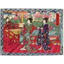 Utagawa Hiroshige III: Rules for various festivities - Austrian Museum of Applied Arts
