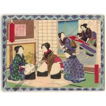Utagawa Hiroshige III: brocade - Austrian Museum of Applied Arts