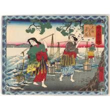 Utagawa Hiroshige III: Scooping salt - Austrian Museum of Applied Arts