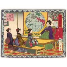 Utagawa Hiroshige III: Teaching at school - Austrian Museum of Applied Arts