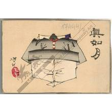 Tsukioka Yoshitoshi: Moon of enlightenment - Austrian Museum of Applied Arts