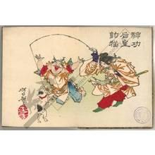 Tsukioka Yoshitoshi: Empress Jingu angles a cat - Austrian Museum of Applied Arts