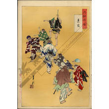 Ogata Gekko: Sparrow's dance - Austrian Museum of Applied Arts