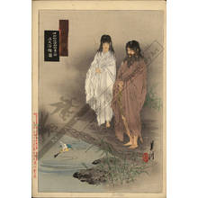 "尾形月耕: The two gods Izanagi and Izanami standing on the ""floating bridge of heaven"" - Austrian Museum of Applied Arts"