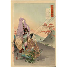 尾形月耕: Viewing autumn leaves (title not original) - Austrian Museum of Applied Arts
