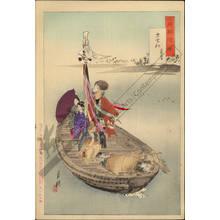 Ogata Gekko: Ferry boat for Samurai, farmers, artisans and merchants - Austrian Museum of Applied Arts