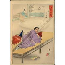 Ogata Gekko: Rosei's dream - Austrian Museum of Applied Arts