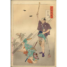 Ogata Gekko: Japanese soul of a chivalrous man - Austrian Museum of Applied Arts