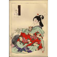 Ogata Gekko: Courtesan Usugumo - Austrian Museum of Applied Arts