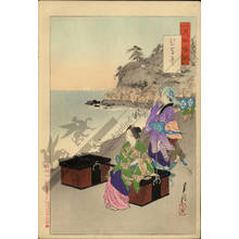 Ogata Gekko: Pilgrimage to Enoshima - Austrian Museum of Applied Arts