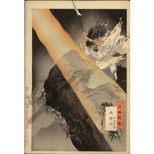 尾形月耕: Sugawara no Michizane on top of the Tenpaizan - Austrian Museum of Applied Arts