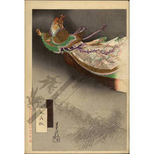 Ogata Gekko: Nine tail fox - Austrian Museum of Applied Arts