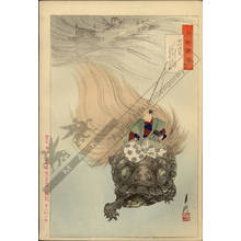 尾形月耕: Urashima in the sea - Austrian Museum of Applied Arts