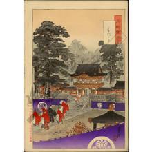 Ogata Gekko: View of the Higurashi gate - Austrian Museum of Applied Arts