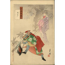 "尾形月耕: Kabuki play ""Seki no to"" - Austrian Museum of Applied Arts"