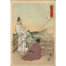 尾形月耕: Emperor Nintoku looks at the houses of his people - Austrian Museum of Applied Arts